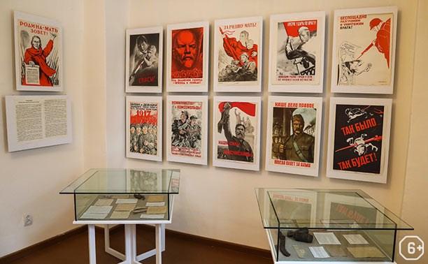 Пропаганда. Плакаты Великой Отечественной войны
