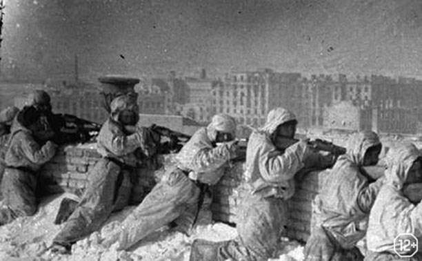 Сталинград. Память героических дней