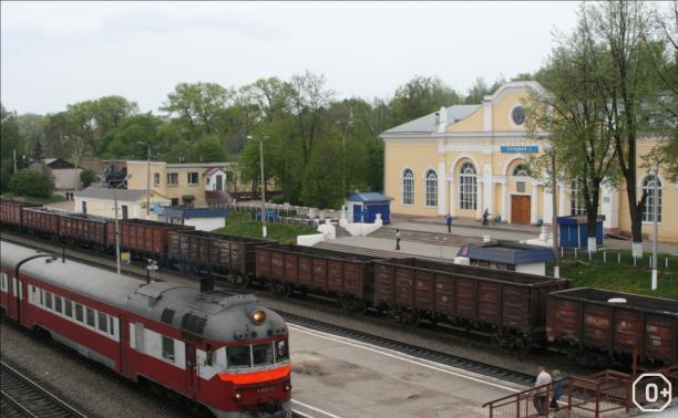 День города Узловая