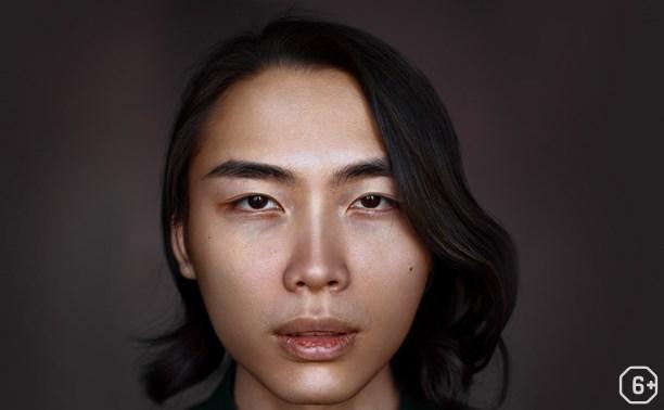 ArtUp: Nguyen Duc