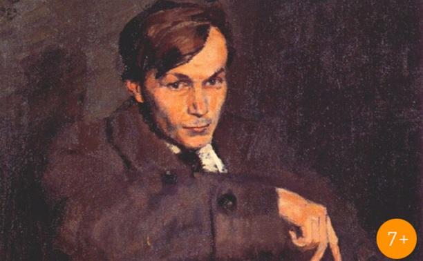Сергей Малютин