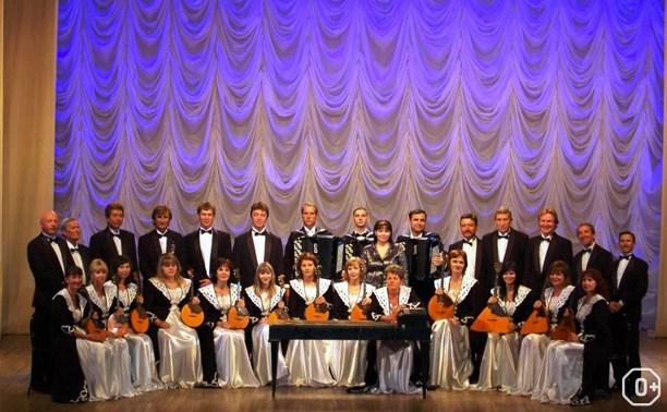 Большой концерт народной музыки