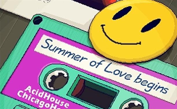 Лето любви