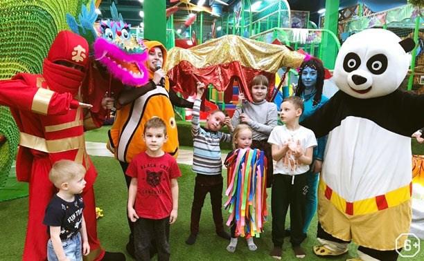 Дни любви для всей семьи в «Джунгли Парке»