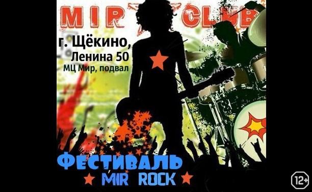 MIR Rock