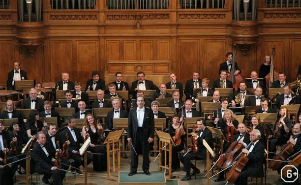 Московский государственный академический симфонический оркестр под управлением Павла Когана
