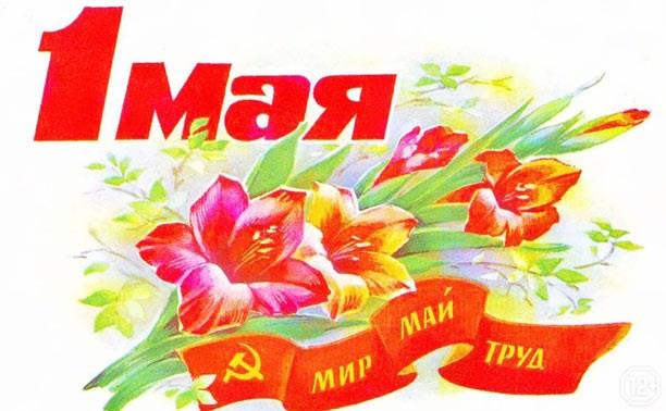 Первомай в Музее П.Н.Крылова