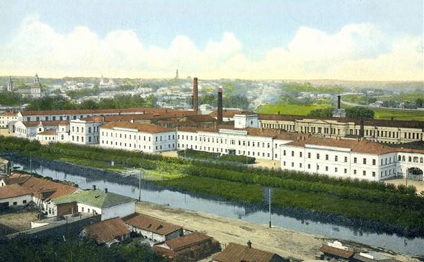 «Страницы истории старой Тулы»: «Казанская набережная», «Верхний и Нижний Кремлевский сад»