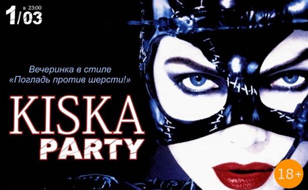 Kiska Party