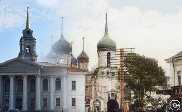 Историческая Тула