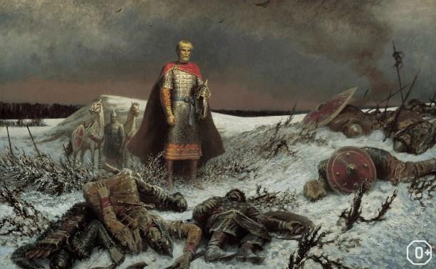 Куликовская битва в истории России