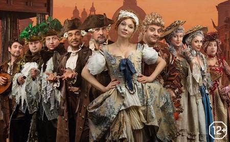 Анна Ардова в комедии «Трактирщица»
