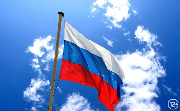 В поисках флага