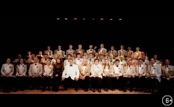 Губернаторский духовой оркестр