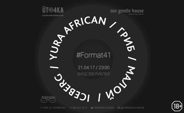 #Format41
