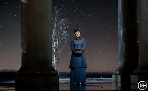 TheatreHD: Мет: Евгений Онегин