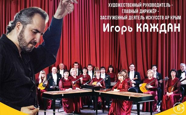 Смоленский русский народный оркестр им. В.П. Дубровского