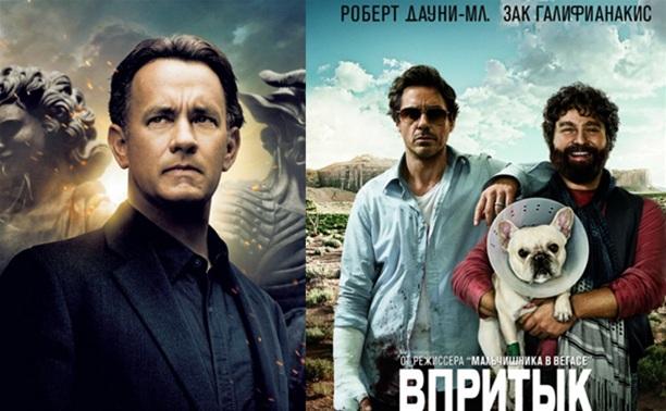 «Ангелы и демоны» (2009) и «Впритык» (2010)