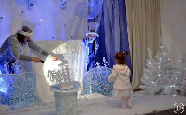 Беби-спектакль «Волшебство»