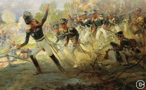 Ратный подвиг туляков в Отечественной войне