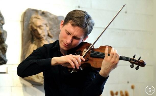 Скрипка, душа, романтизм