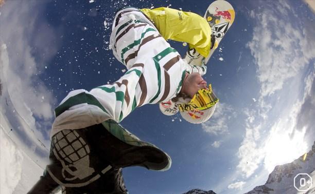 Кубок Тульской области по горнолыжному спорту: 1 этап