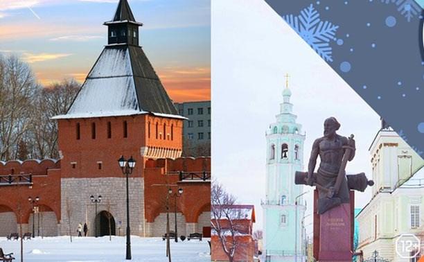 Экскурсия  «У нас в Туле» с посещением музея «Тульский кремль»