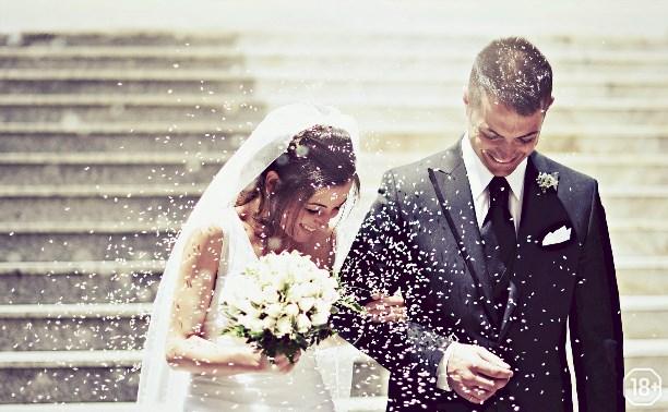 Давай поженимся!