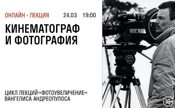 «Фотоувеличение»: Кинематограф и фотография