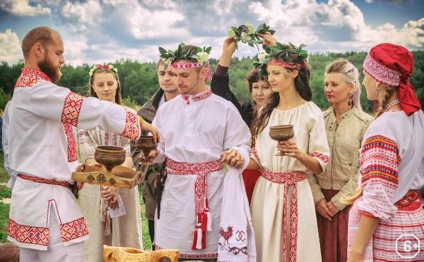 Тульская свадьба