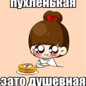 Катерина Сашкина