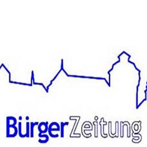Бюргер