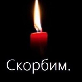 https://cdnmyslo.ru/Avatars/82/89/8289a62b-c17a-459c-9aae-039d7070002a_4.jpg