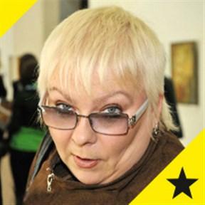 Елена Рябикова