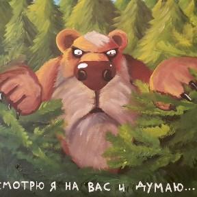 Кентаврий Сатирович Цыц