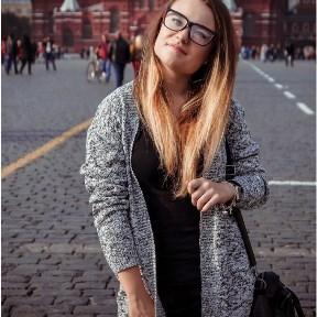 Кристина Лазукина