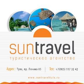 SunTravel