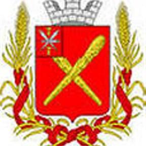 Алексинъ градЪ