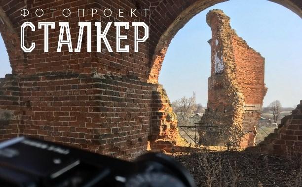 Фотопроект СТАЛКЕР