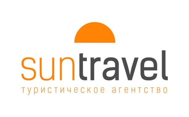 Sun Travel, туристическая компания