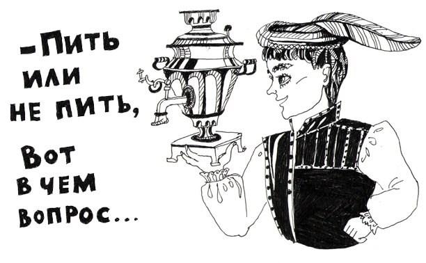 16-22 июля: «Угон» детей и «Театральный дворик»
