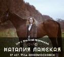 Наталия, 27 лет