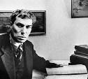 10 февраля: юбилей Бориса Пастернака, много писавшего о Туле