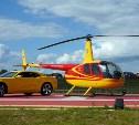 В Мурманске появилось вертолетное такси