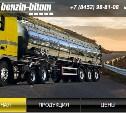 Битум нефтяной дорожный вязкий БНД 60/90, 70/100. От 20 тонн Поставка битумовозами.