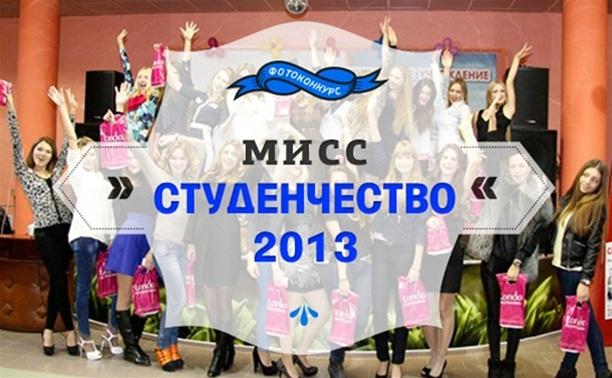 """Пользователи Myslo выбрали """"Мисс Студенчество""""!"""
