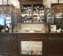 Музей Старая Аптека в Туле