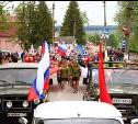 9 мая в Плавске: фоторепортаж