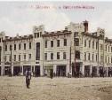 14 января: тульской школе присвоили имя городского головы Любомудрова