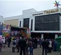 Открытие нового торгового центра в Новомосковске